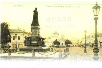 Из истории Псковских открыток и Великолуцкой улицы