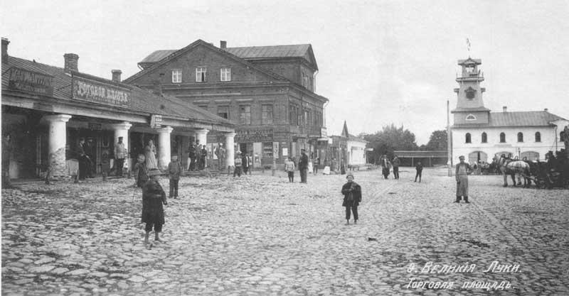 Центральная Городская Аптека, в Пскове, г Псков, пр